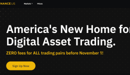 Binance US Start handel