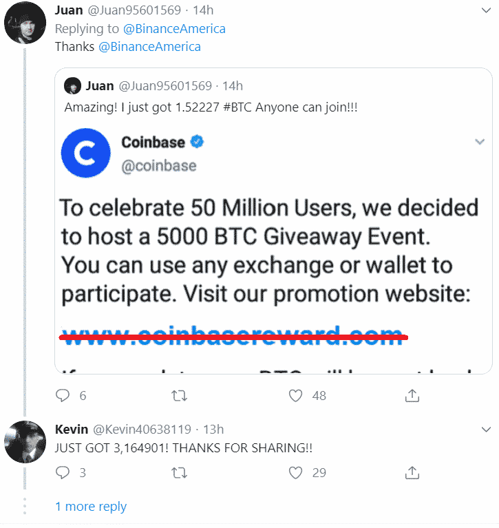 Twitter Cryptocurrency Scam